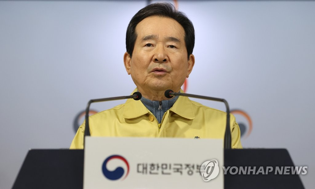 Prime Minister Chung Sye-kyun issues a public message calling for people to cooperate with the government's efforts to contain the spread of the new coronavirus, at the government complex in Seoul, on Feb. 22, 2020. (Yonhap)