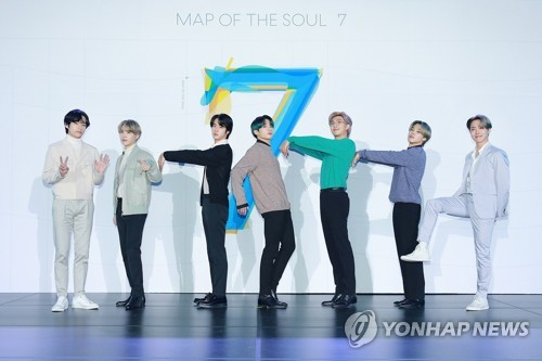 'MAP OF THE SOUL : 7'로 돌아온 방탄소년단