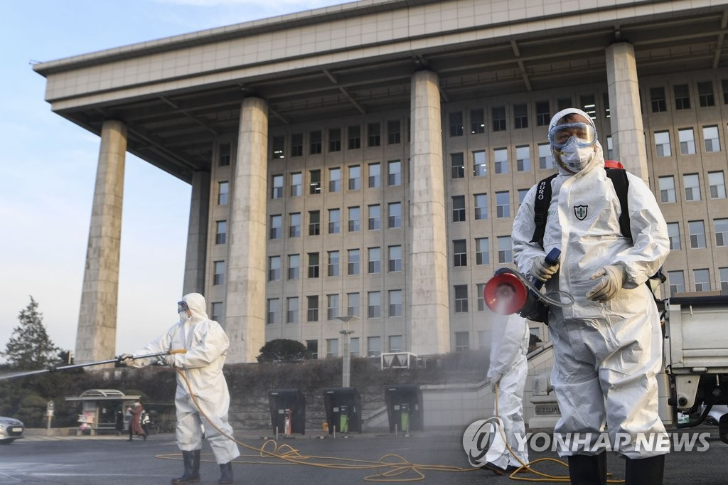 National Assembly gets disinfected
