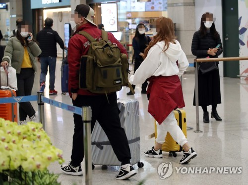 S. Korean honeymooners return from Mauritius
