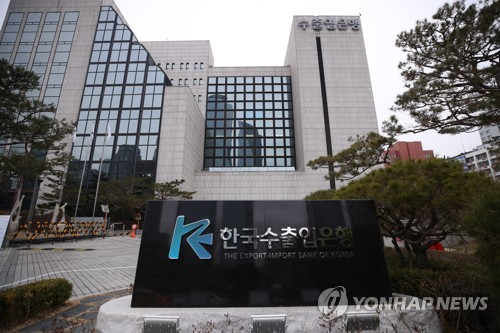 EXIM Bank Korea main office closed