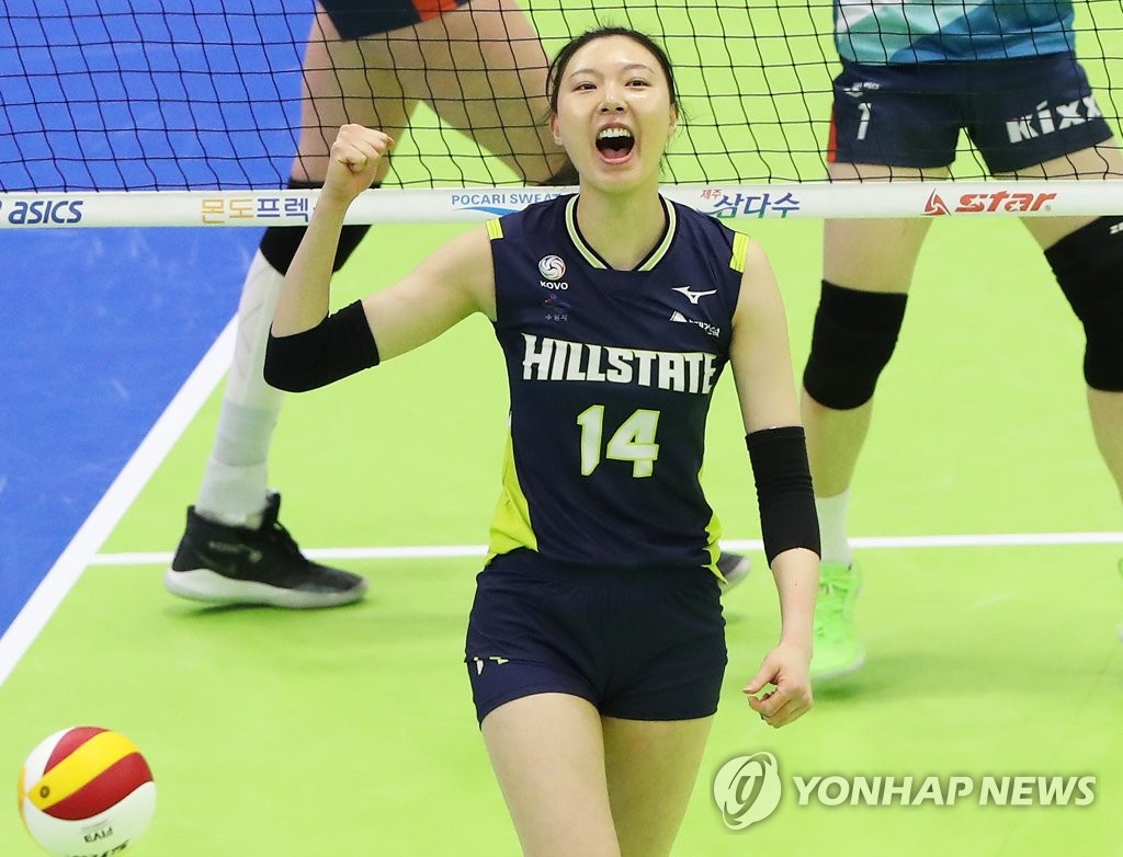 In this file photo, from March 1, 2020, Yang Hyo-jin of the Hyundai E&C Hillstate celebrates a point against GS Caltex Kixx during a women's V-League match at Suwon Gymnasium in Suwon, 45 kilometers south of Seoul. (Yonhap)