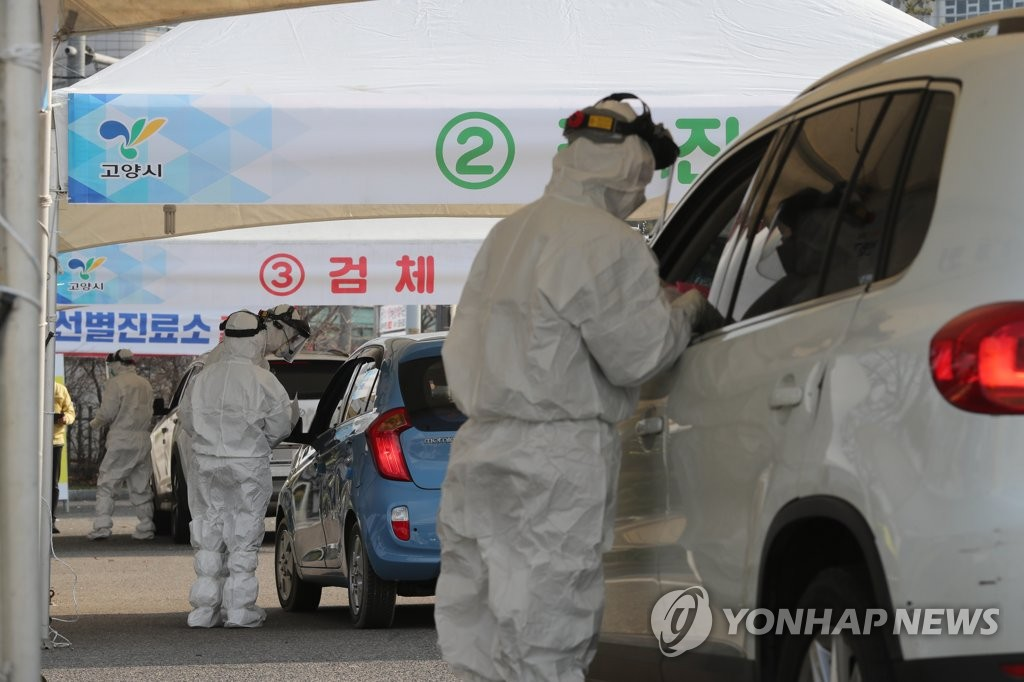 This photo taken on March 4, 2020, shows a drive-through coronavirus test center in Goyang, South Korea. (Yonhap)