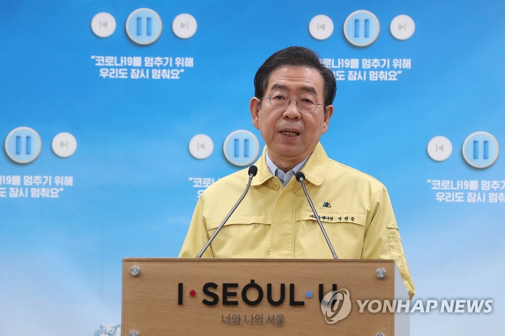 Seoul Mayor Park Won-soon holds an online briefing at Seoul City Hall over the new coronavirus on March 10, 2020. (Yonhap)