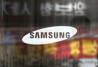 (2nd LD) Samsung delivers estimate-beating Q1 performance, virus fallout in store
