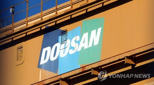 Crisis-hit Doosan Heavy to get 1 tln won in loans from 2 policy lenders