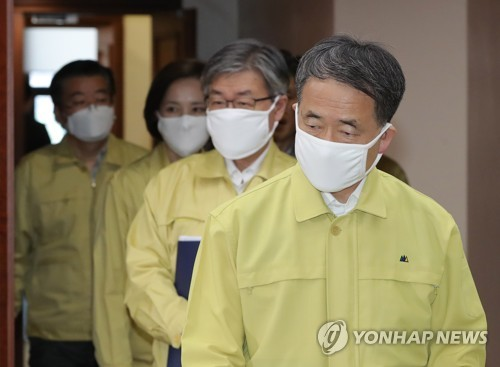 (2nd LD) Gov't issues special coronavirus quarantine rules for civil servants