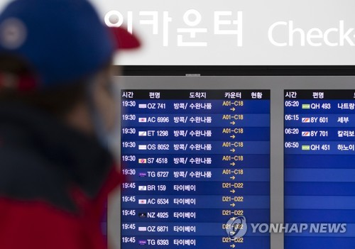 Japan bans entry of travelers from S. Korea, other countries, over coronavirus