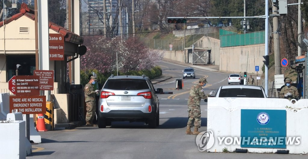 This photo taken on March 31, 2020, shows an entrance gate of a U.S. military base in Seoul. (Yonhap)