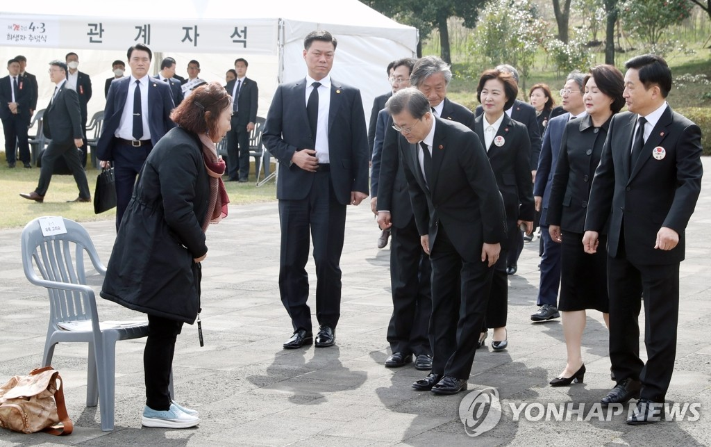 A South Korean woman greets President Moon Jae-in at the Jeju April 3 Peace Park, located on the southern island of Jeju, on April 3, 2020, ahead of an annual memorial ceremony for the massacre against civilians seven decades ago. She is a bereaved family member. (Yonhap)