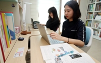 (3rd LD) S. Korean schools resume classes online as virus woes linger