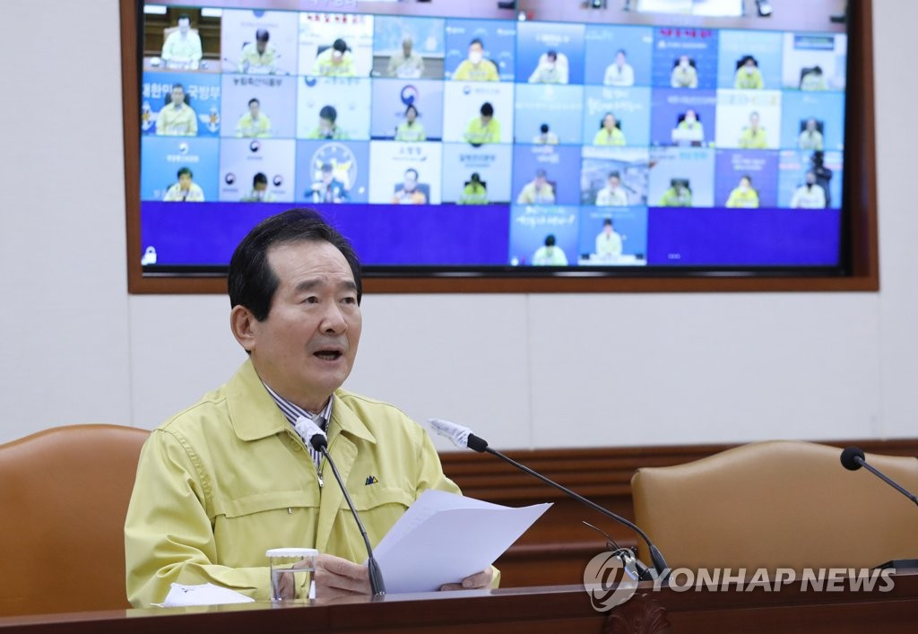 Prime Minister Chung Sye-kyun speaks during a government meeting over coronavirus responses in Seoul on April 19, 2020. (Yonhap)