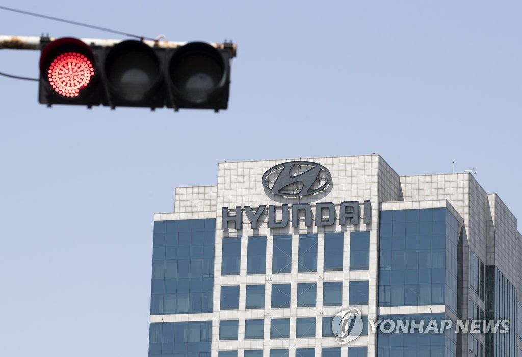 This photo taken on April 23, 2020, shows a traffic light that turned red against the background of Hyundai Motor's headquarters building in Yangjae, southern Seoul. (Yonhap)