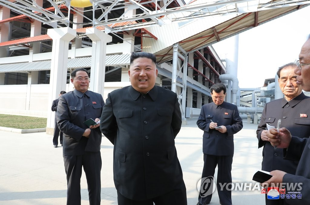 N. Korea's main paper highlights leader Kim's love for people