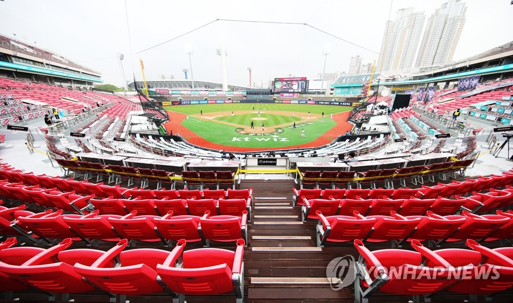 In this file photo from May 5, 2020, a Korea Baseball Organization regular season game between the Lotte Giants and the KT Wiz is played at an empty KT Wiz Park in Suwon, 45 kilometers south of Seoul. (Yonhap)