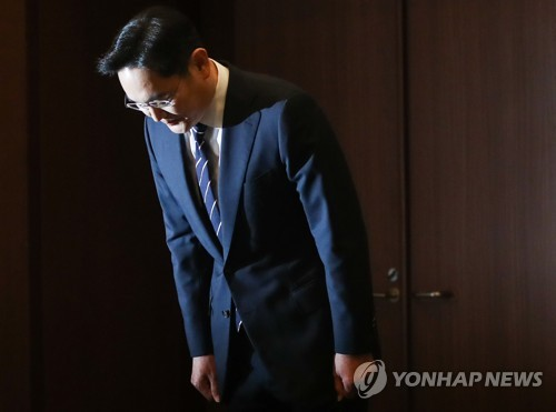 Samsung unveils measures backing heir's compliance pledge