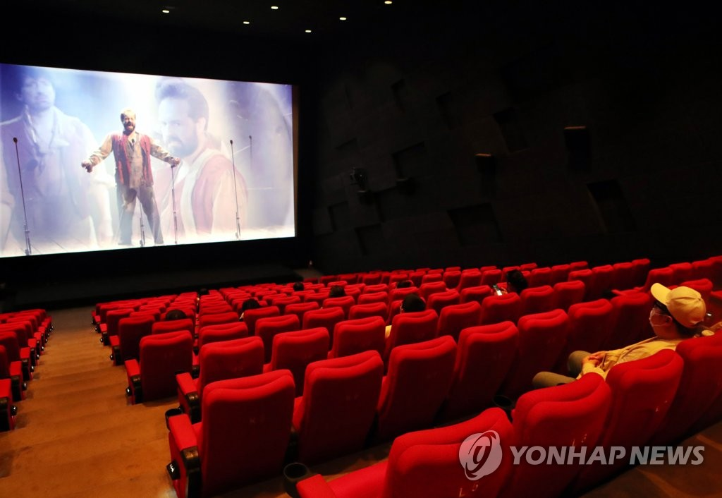 A theater in the southern port city of Busan is relatively empty on May 6, 2020. (Yonhap)