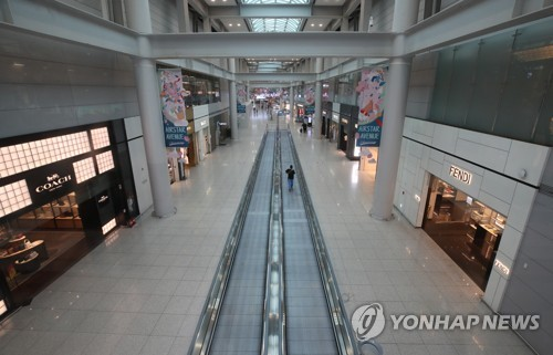 Lotte, Shilla begin domestic sales of duty-free goods this week