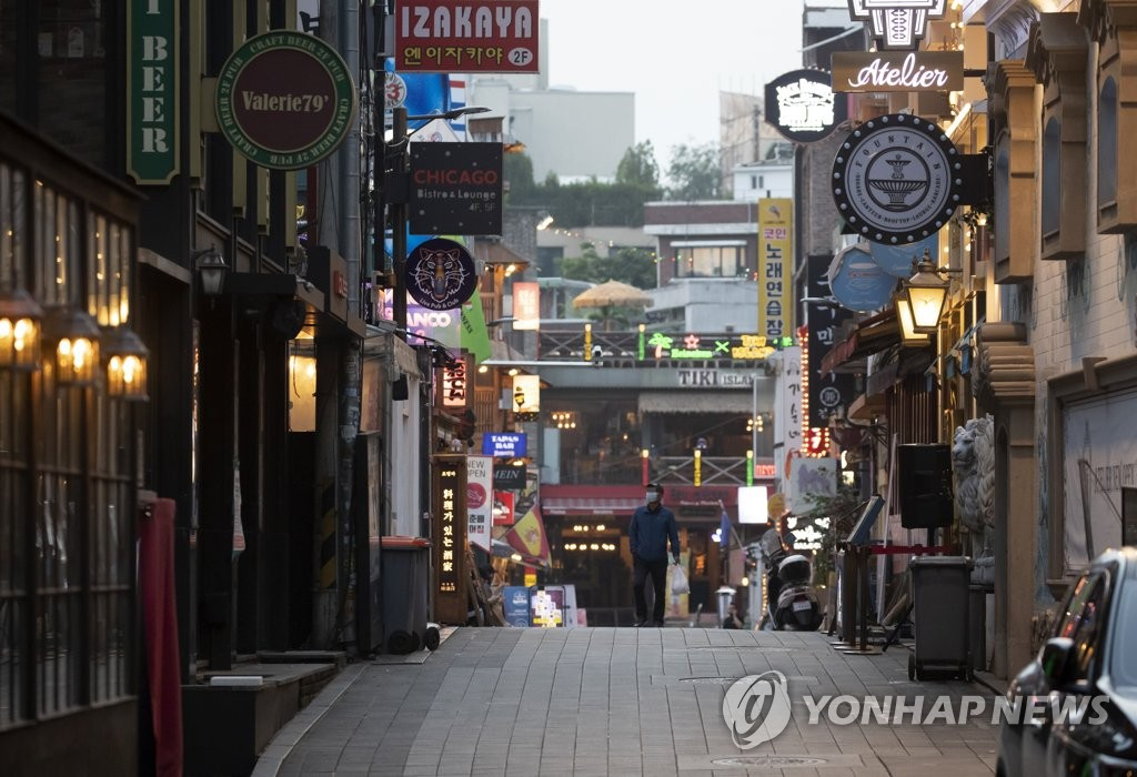 This photo taken May 16, 2020, shows a street in Itaewon, central Seoul. (Yonhap)