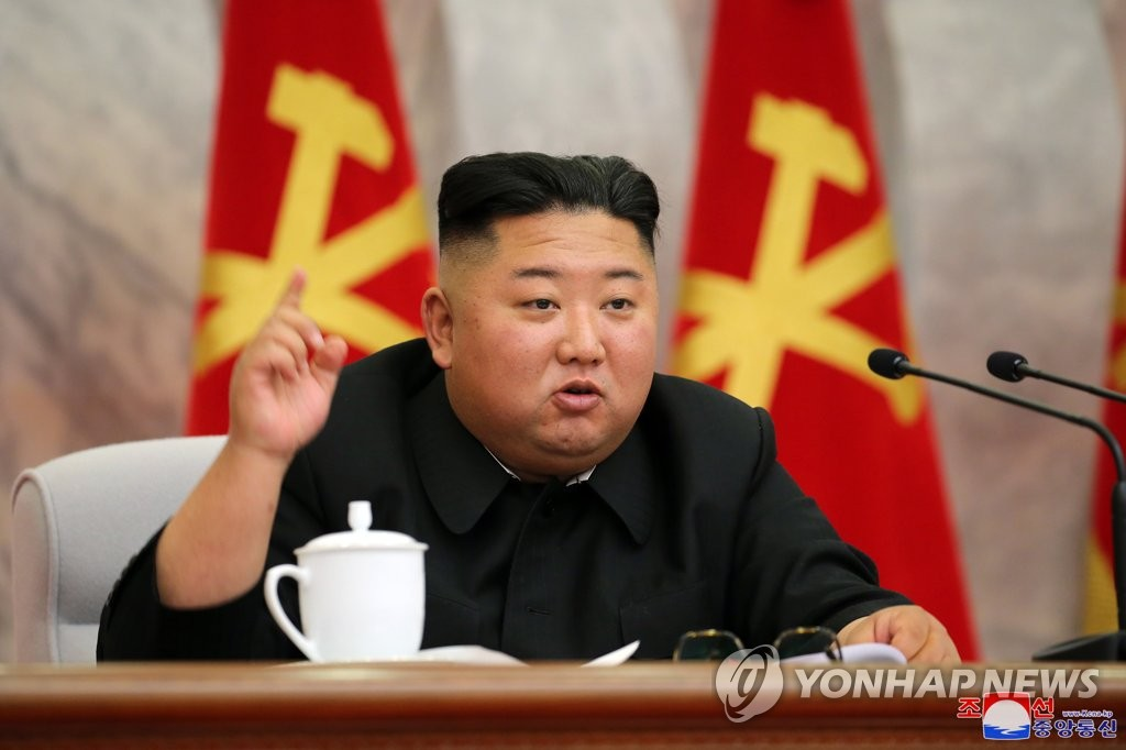 N. Korean leader presides over party military commission meeting
