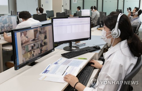 Samsung holds first-ever online entrance exam