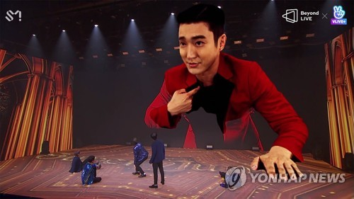 Super Junior's 3-D mixed reality concert
