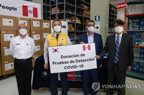 S. Korea donates test kits to Peru