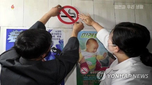 N.K.'s anti-smoking campaign