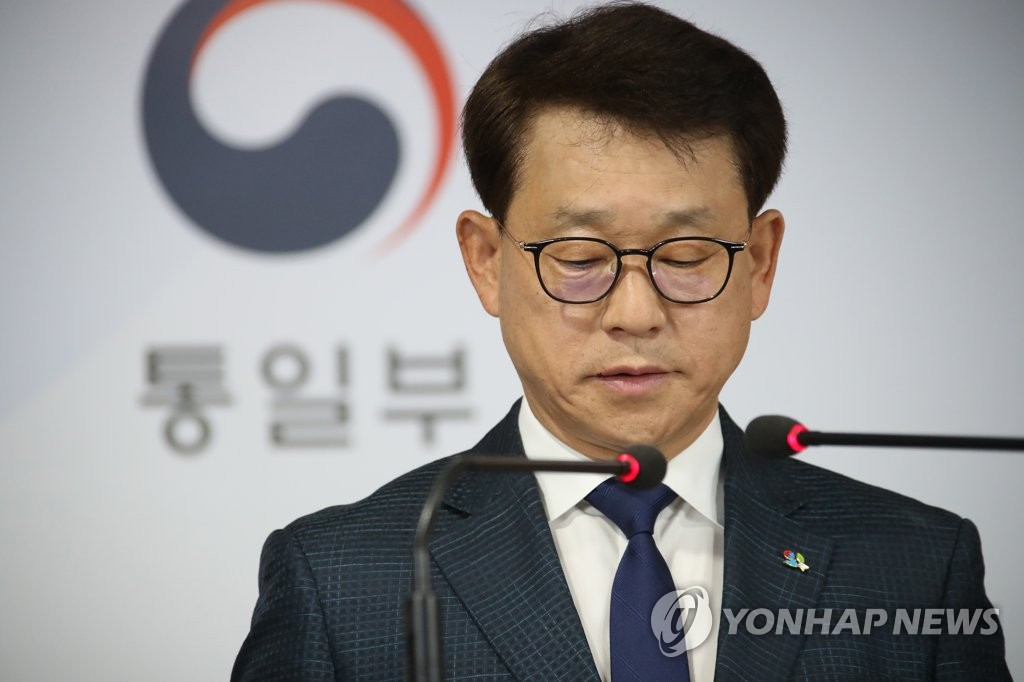 Yoh Sang-key, spokesman of the unification ministry, holds a press conference at the government complex in Seoul on June, 4, 2020. South Korea called for a halt to a civic campaign to send anti-Pyongyang propaganda leaflets into North Korea, hours after the North threatened to scrap a military tension reduction agreement and exchange projects unless Seoul stops the campaign. (Yonhap)