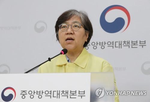 韓国2ちゃん保守