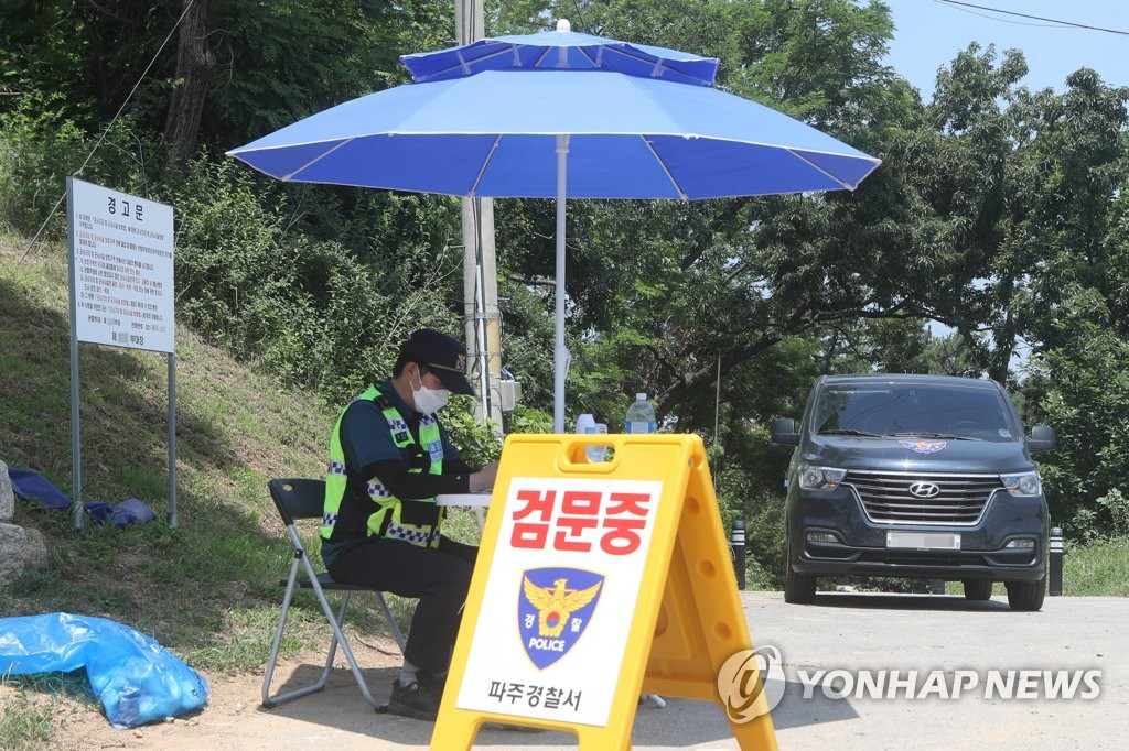 A policeman is on duty at a makeshift checkpoint in the border town of Paju, north of Seoul, on June 16, 2020, to prevent groups of North Korean defectors from sending anti-Pyongyang leaflets into North Korea again. (Yonhap)