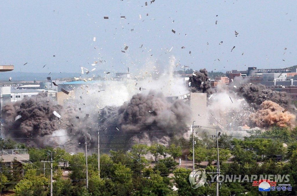 The inter-Korean liaison office in North Korea's border city of Kaesong is blown up by the North on June 16, 2020, in this photo released by the North's official Korean Central News Agency. (For Use Only in the Republic of Korea. No Redistribution) (Yonhap)