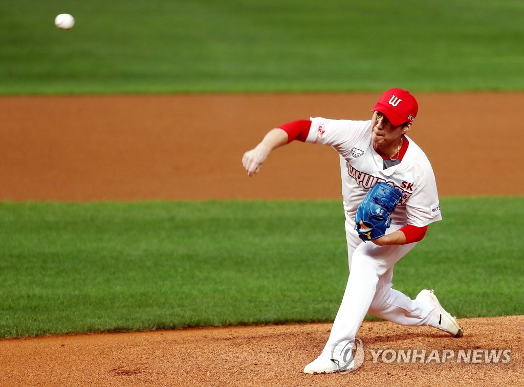 In this file photo from June 25, 2020, Moon Seung-won of the SK Wyverns pitches against the Doosan Bears in the second game of their Korea Baseball Organization doubleheader at SK Happy Dream Park in Incheon, 40 kilometers west of Seoul. (Yonhap)