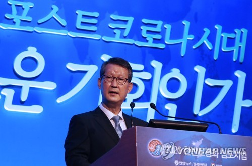 (2nd LD) (Yonhap Forum) Yonhap News hosts annual peace forum
