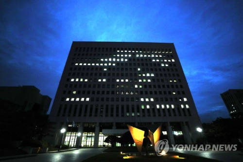 Lights on at supreme prosecutors' office