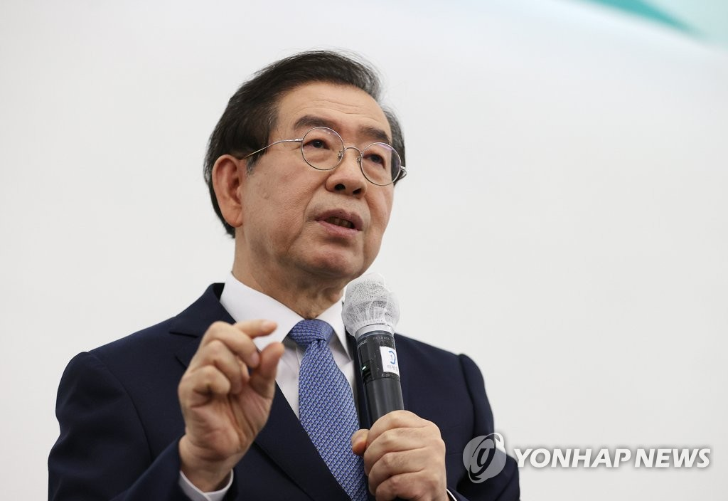 This file photo shows Seoul Mayor Park Won-soon. (Yonhap)