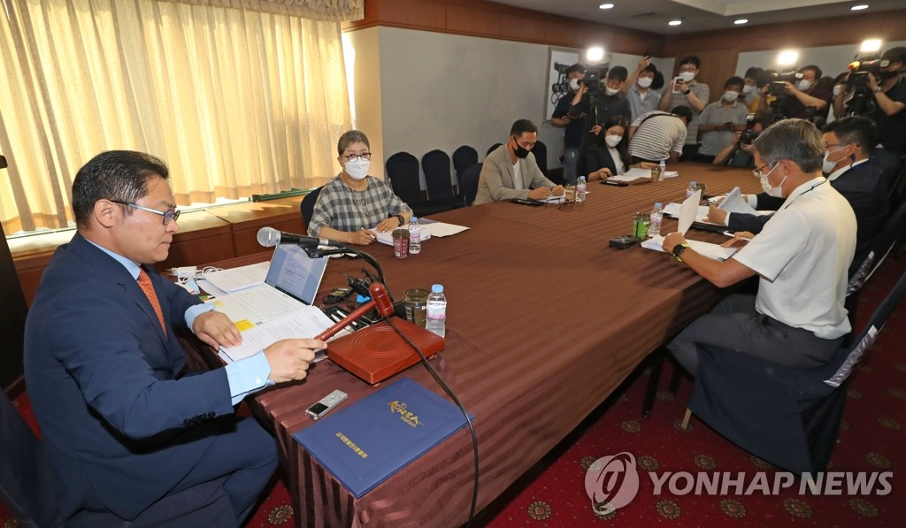Members of the disciplinary committee for the Korea Triathlon Federation meet in Seoul on July 6, 2020, over an abuse scandal centered on the Gyeongju City Hall triathlon team coach and athletes. (Yonhap)