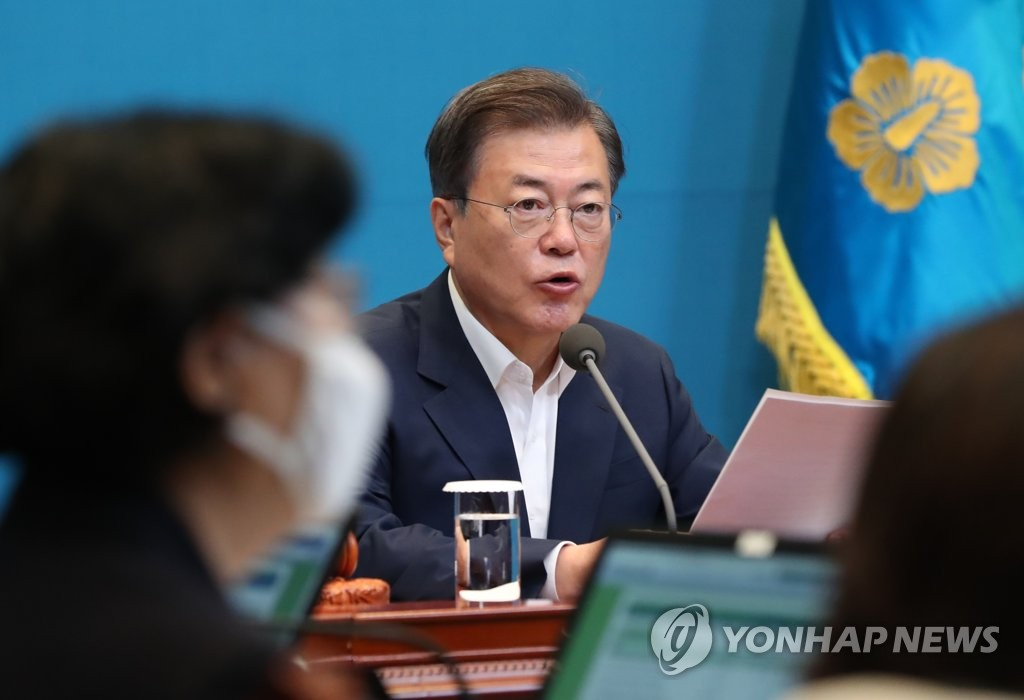 Moon to unveil details of Korea's 'New Deal' project next Monday, Cheong Wa Dae says