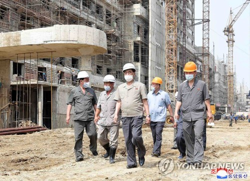 N.K. official's on-site inspection