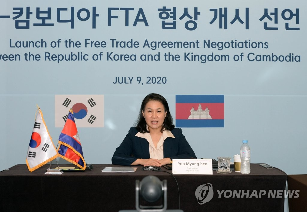 This file photo released by the Ministry of Trade, Industry and Energy shows Trade Minister Yoo Myung-hee holding a virtual meeting with her counterpart, Pan Sorasak, on July 9, 2020. (PHOTO NOT FOR SALE) (Yonhap)