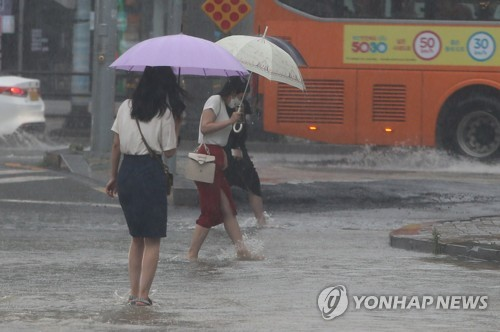 Torrential rains hit Busan