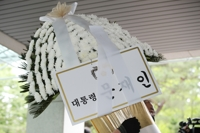 (2nd LD) Moon 'shocked' by Seoul mayor's death, sends condolence flowers