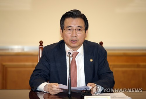 S. Korea to expand coverage of employment insurance to self-employed people