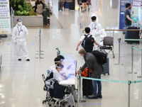 (LEAD) S. Korea on alert over imported virus cases coming from Iraq
