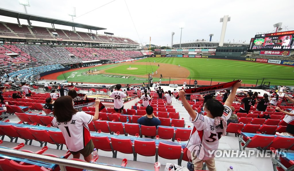 In this file photo from July 26, 2020, fans watch a Korea Baseball Organization regular season game between the home team KT Wiz and the NC Dinos at KT Wiz Park in Suwon, 45 kilometers south of Seoul. (Yonhap)