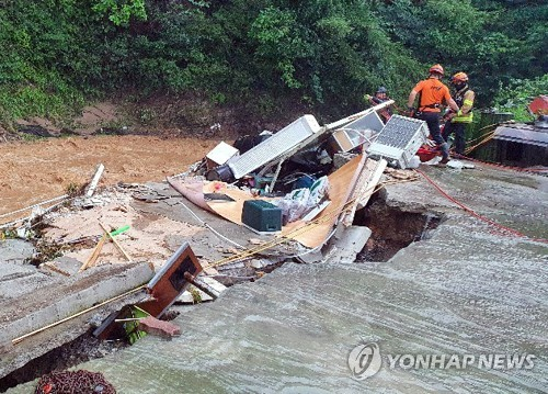 Heavy rain continues to pummel central S. Korea