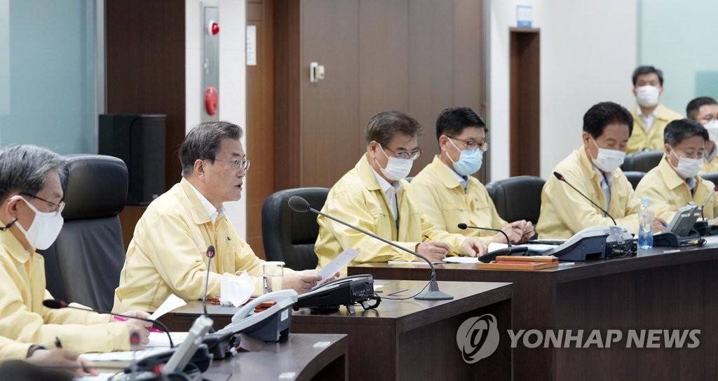 """문대통령 """"지나치다 싶을 정도의 예방조치 주문""""(종합)   연합뉴스"""