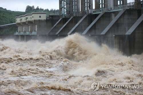 Flood control dam on inter-Korean river