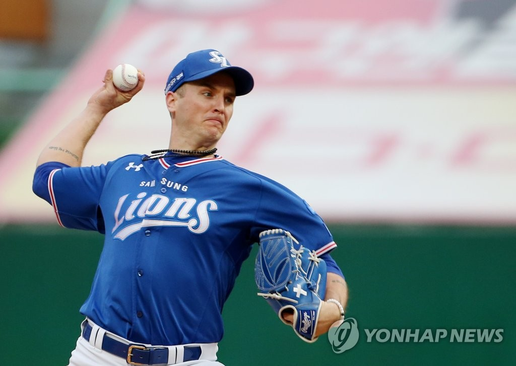 In this file photo from Aug. 7, 2020, David Buchanan of the Samsung Lions pitches against the SK Wyverns in the bottom of the first inning of a Korea Baseball Organization regular season game at SK Happy Dream Park in Incheon, 40 kilometers west of Seoul. (Yonhap)