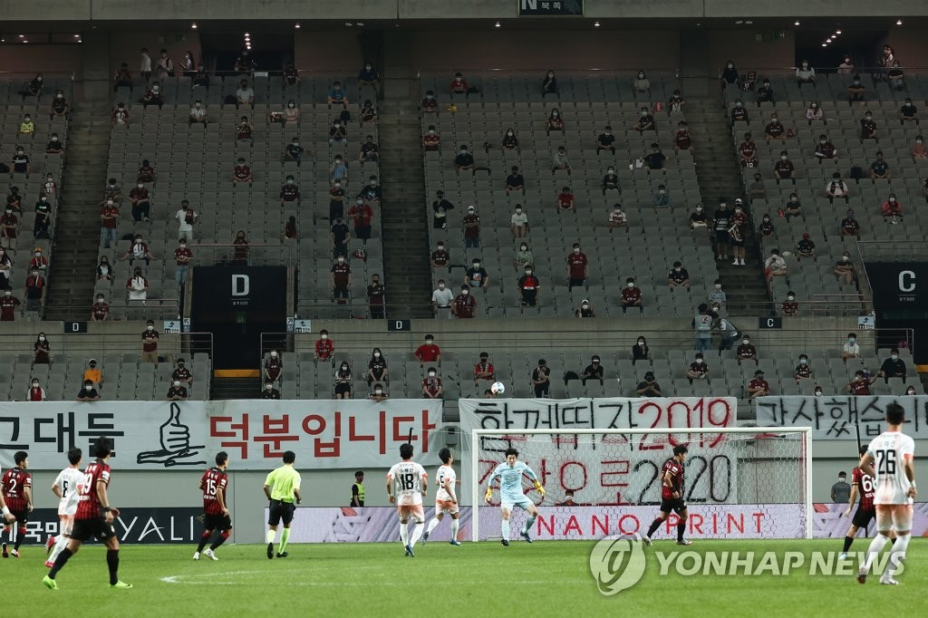 In this file photo from Aug. 7, 2020, fans at Seoul World Cup Stadium in Seoul are spread out in the stands as they watch the K League 1 match between FC Seoul and Gangwon FC. (Yonhap)